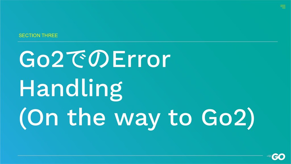 Go2でのError Handling (On the way to Go2) SECTION...