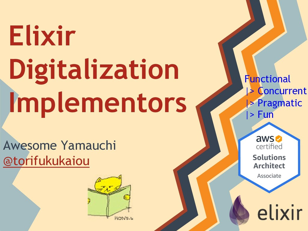 Elixir Digitalization Implementors Awesome Yama...