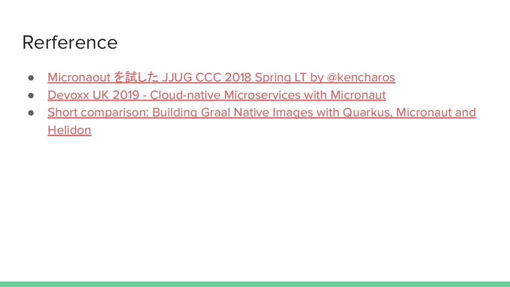 Rerference ● Micronaout を試した JJUG CCC 2018 Spri...