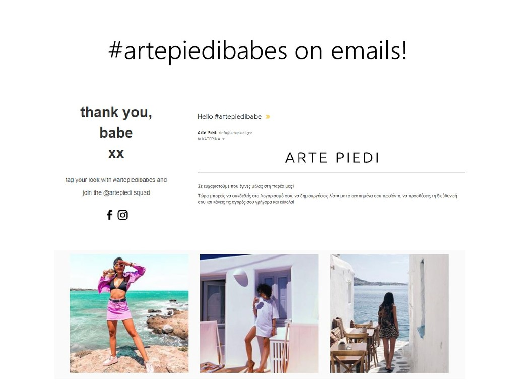 #artepiedibabes on emails!