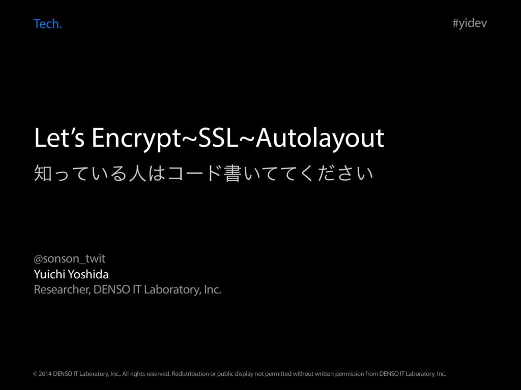 ͍ͬͯΔਓίʔυॻ͍͍ͯͯͩ͘͞ Tech. Yuichi Yoshida Researc...