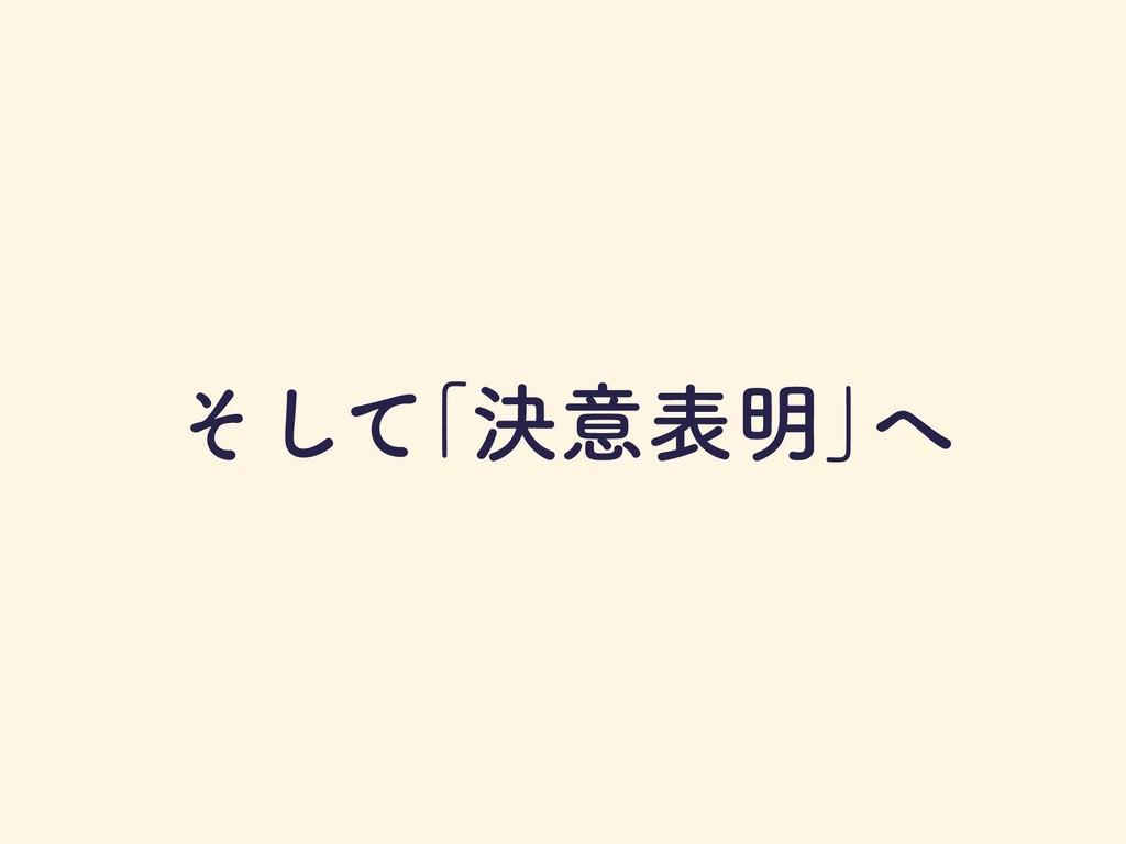 ͦͯ͠ňܾҙද໌'n