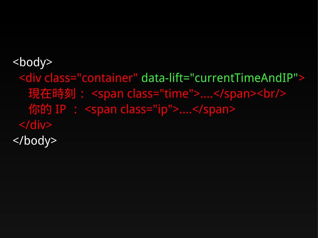 "<body> <div class=""container"" data-lift=""curren..."