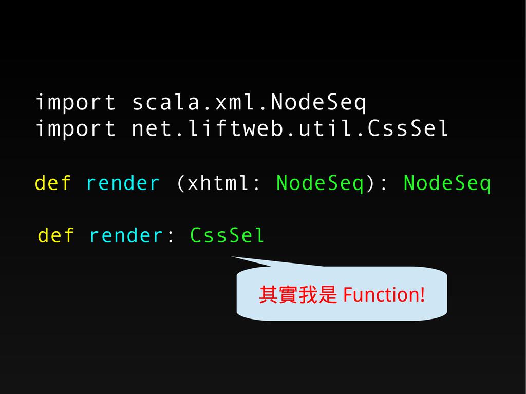 import scala.xml.NodeSeq import net.liftweb.uti...