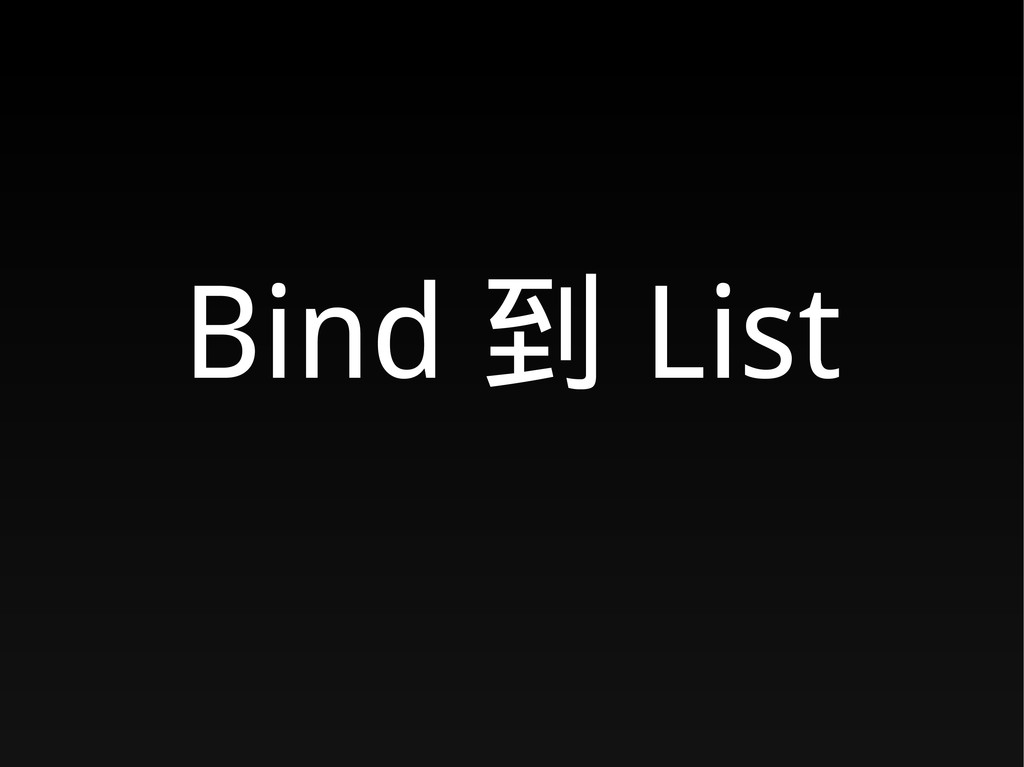 Bind 到 List