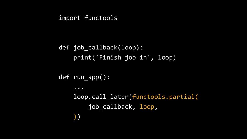import functools def job_callback(loop): print(...