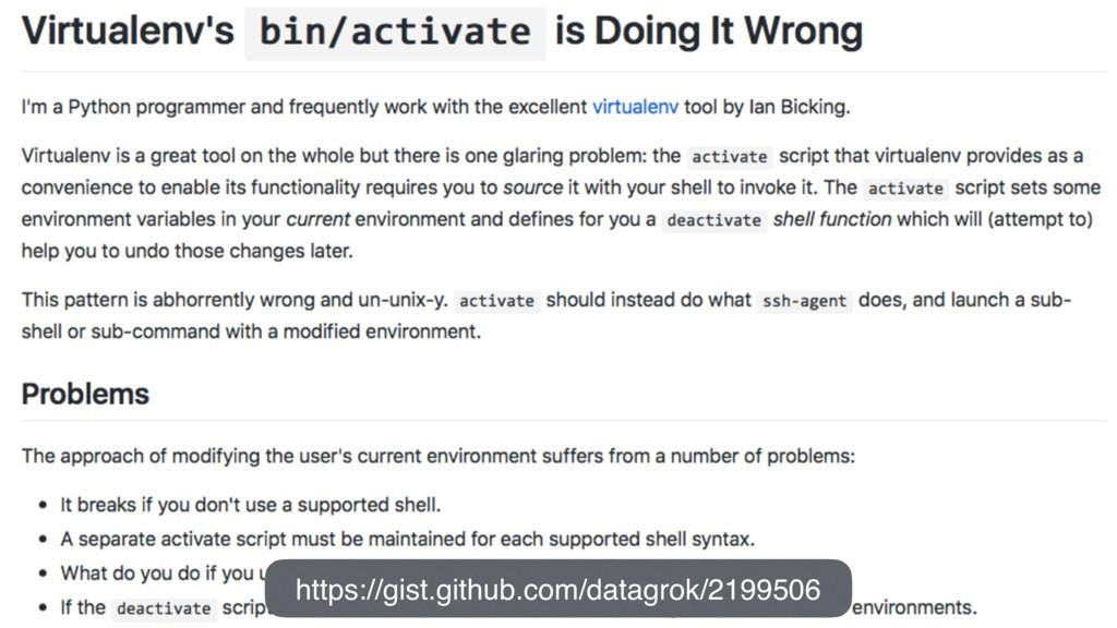 https://gist.github.com/datagrok/2199506