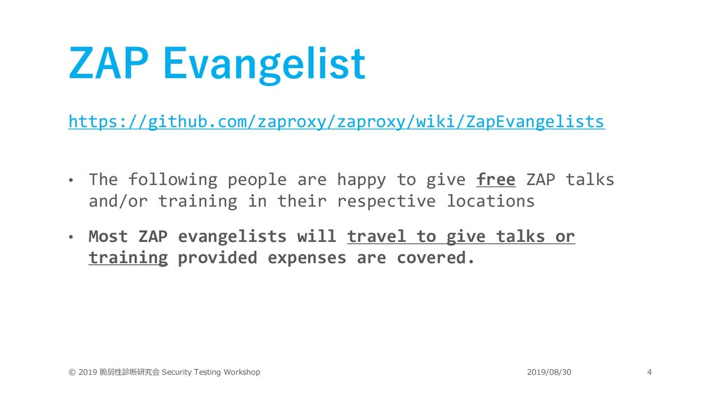 ZAP Evangelist https://github.com/zaproxy/zapro...
