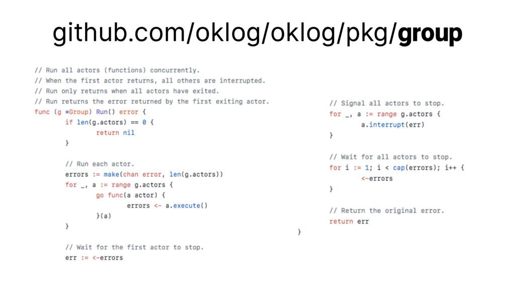 github.com/oklog/oklog/pkg/group
