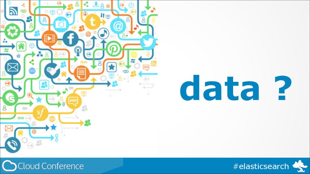 StartUp #elasticsearch data ?