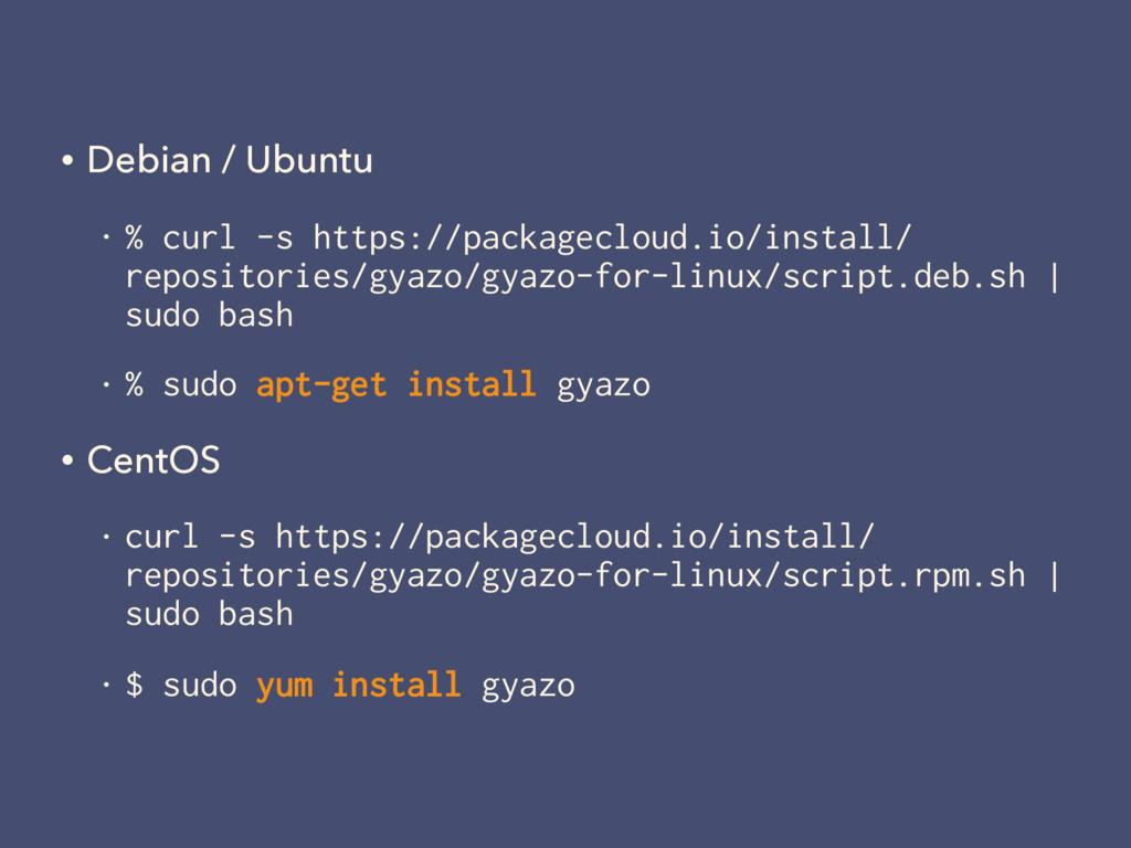 • Debian / Ubuntu • % curl -s https://packagecl...