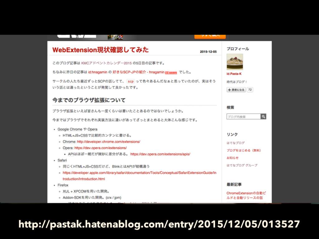 http://pastak.hatenablog.com/entry/2015/12/05/0...
