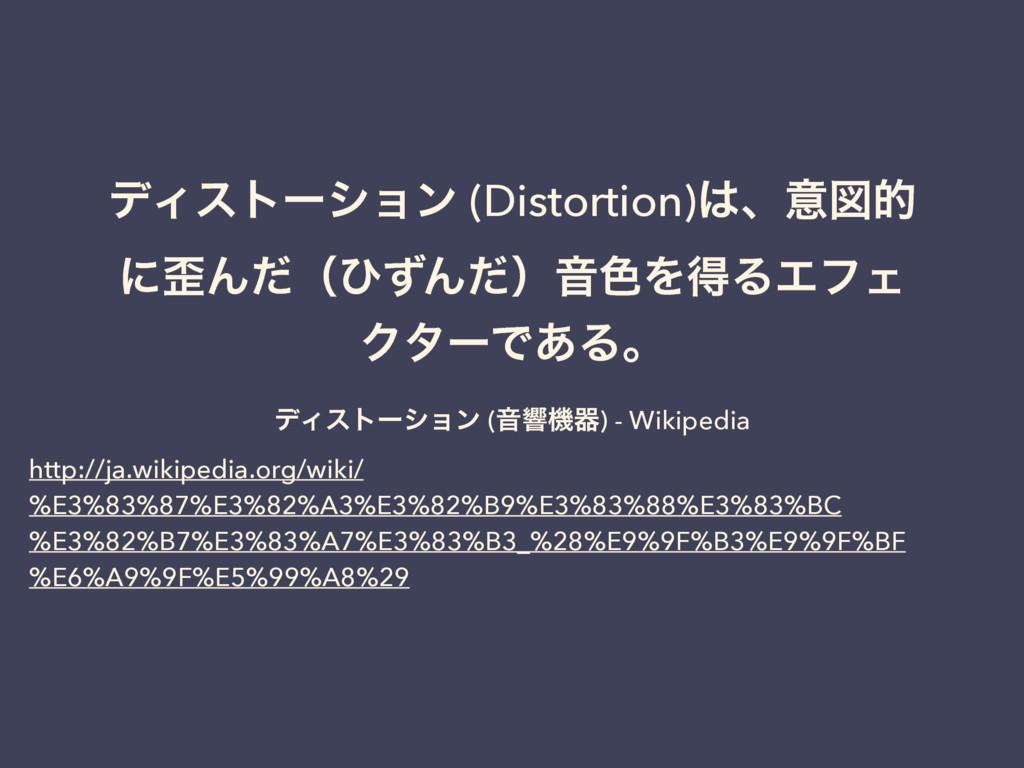 σΟετʔγϣϯ (Իڹػث) - Wikipedia http://ja.wikipedia...