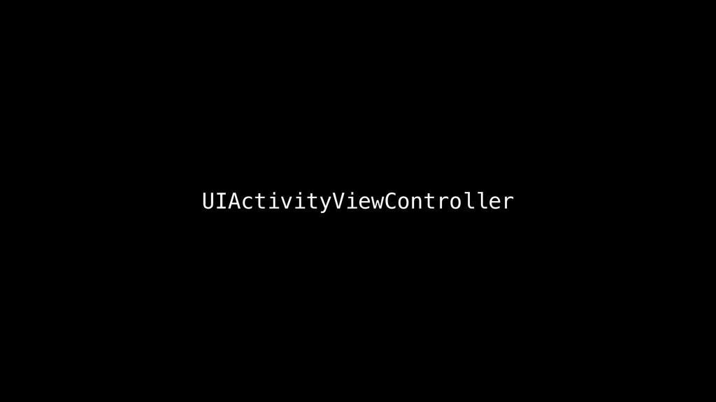 UIActivityViewController
