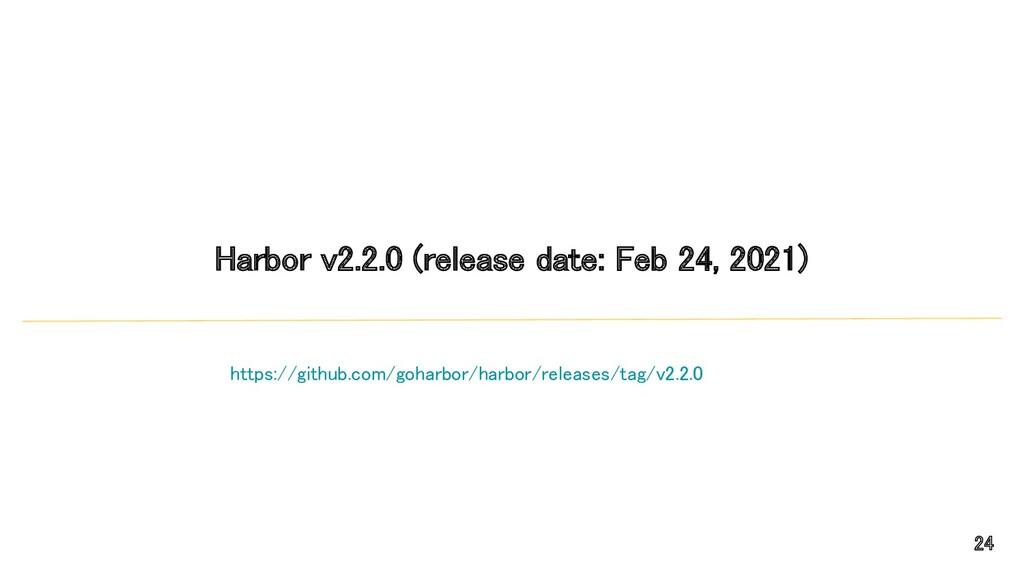 Harbor v2.2.0 (release date: Feb 24, 2021) 24...