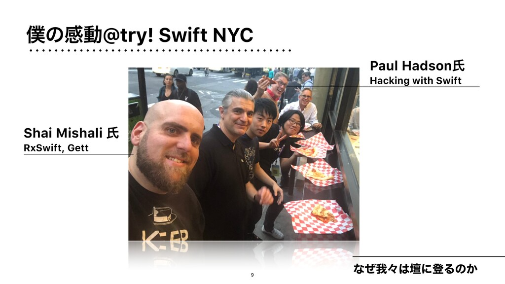 Hacking with Swift Paul Hadsonࢯ Shai Mishali ࢯ ...