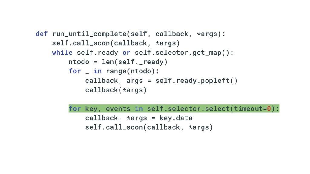 def run_until_complete(self, callback, *args): ...