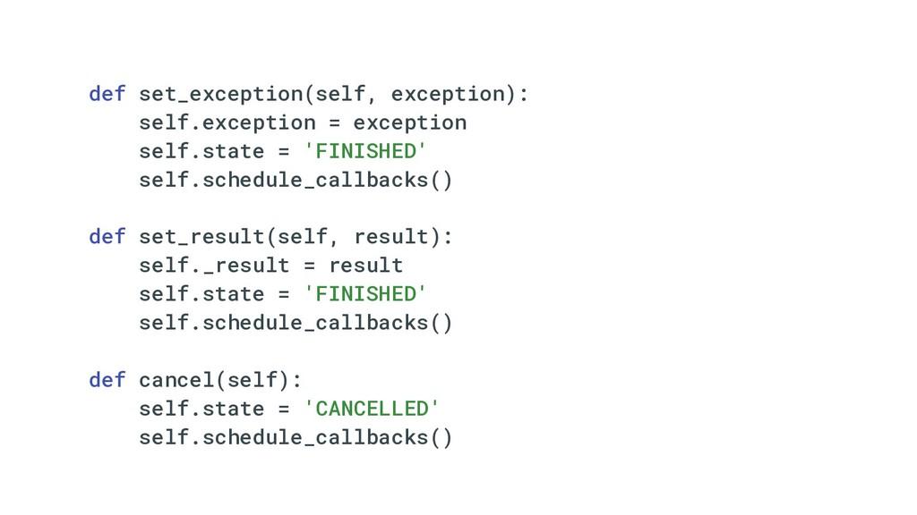 def set_exception(self, exception): self.except...