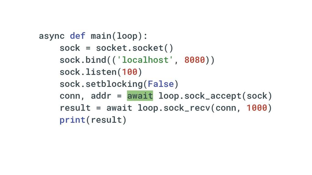 async def main(loop): sock = socket.socket() so...