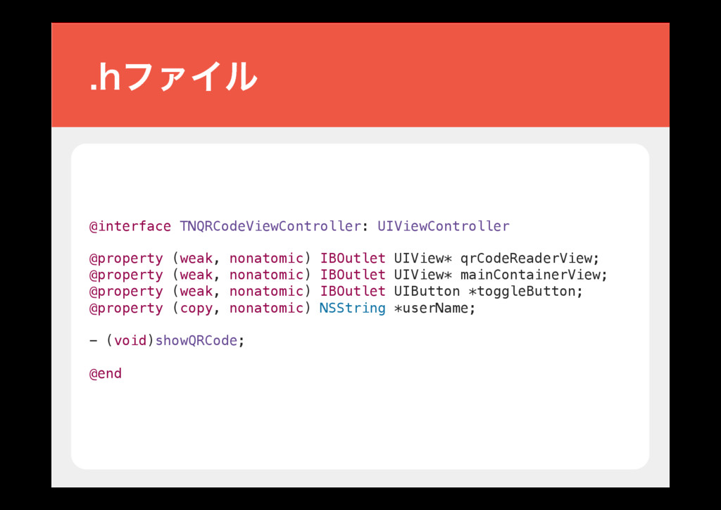 @interface TNQRCodeViewController: UIViewContro...