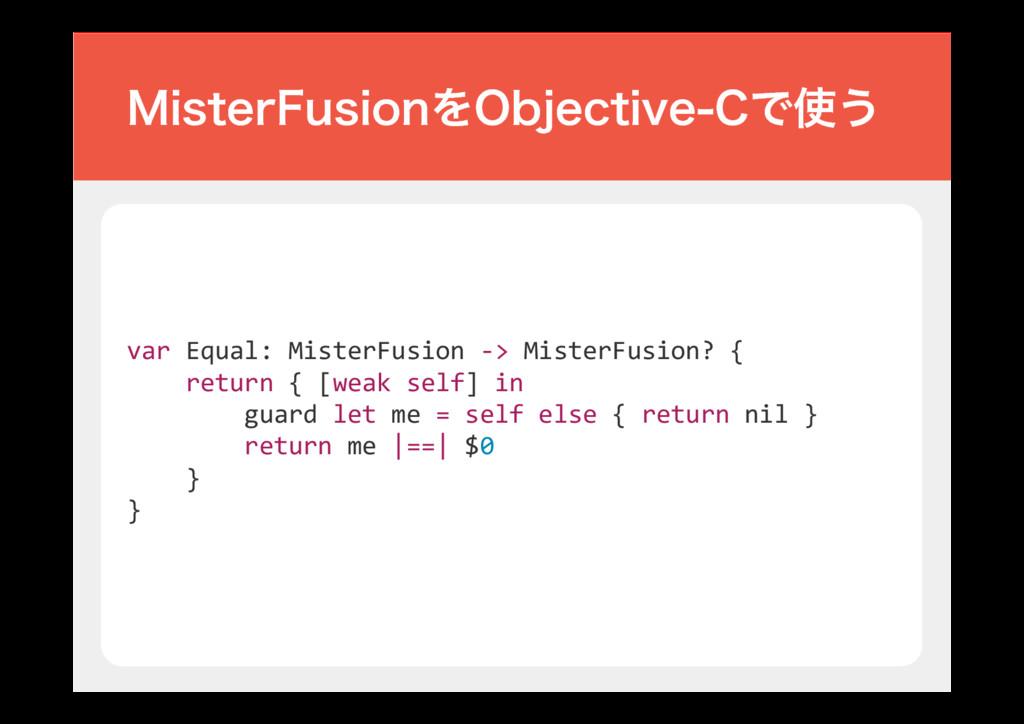 var Equal: MisterFusion -> MisterFusion? { retu...
