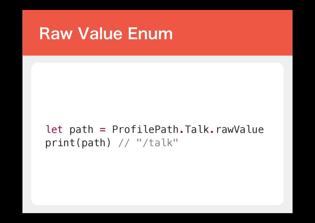 let path = ProfilePath.Talk.rawValue! print(pat...