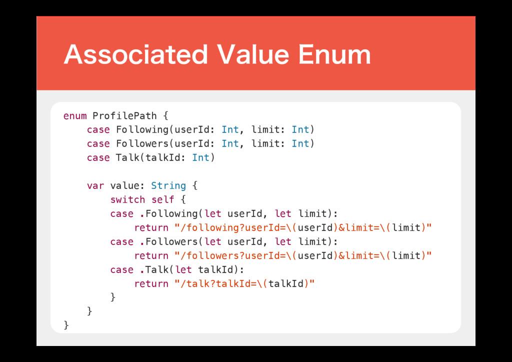 enum ProfilePath {! case Following(userId: Int,...