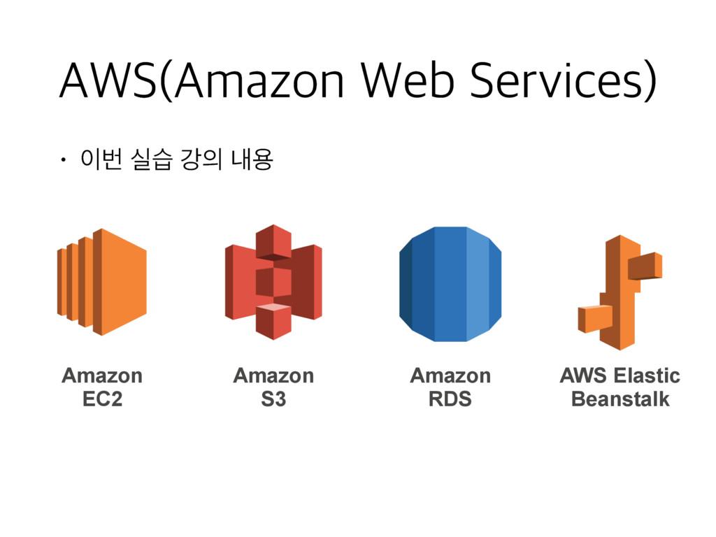 """84 ""NB[PO8FC4FSWJDFT  ↟ ߣपणъղਊ Amazon E..."