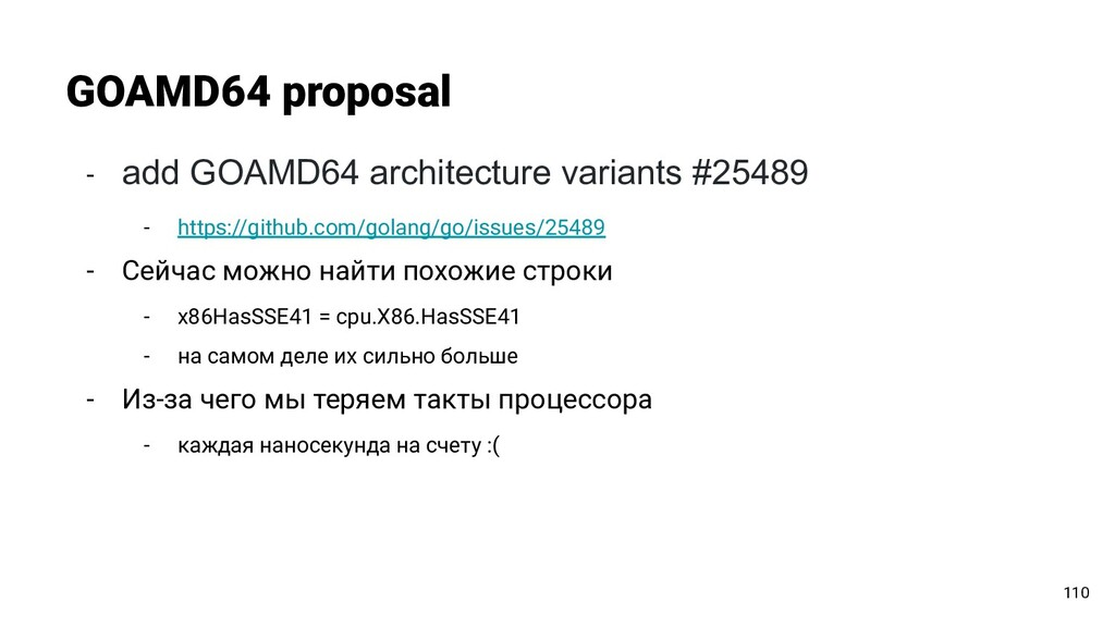 - add GOAMD64 architecture variants #25489 - ht...