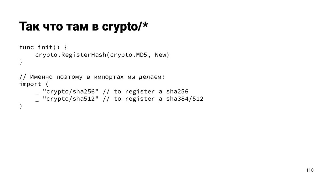 func init() { crypto.RegisterHash(crypto.MD5, N...