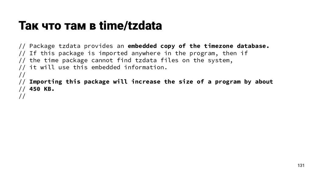 // Package tzdata provides an embedded copy of ...