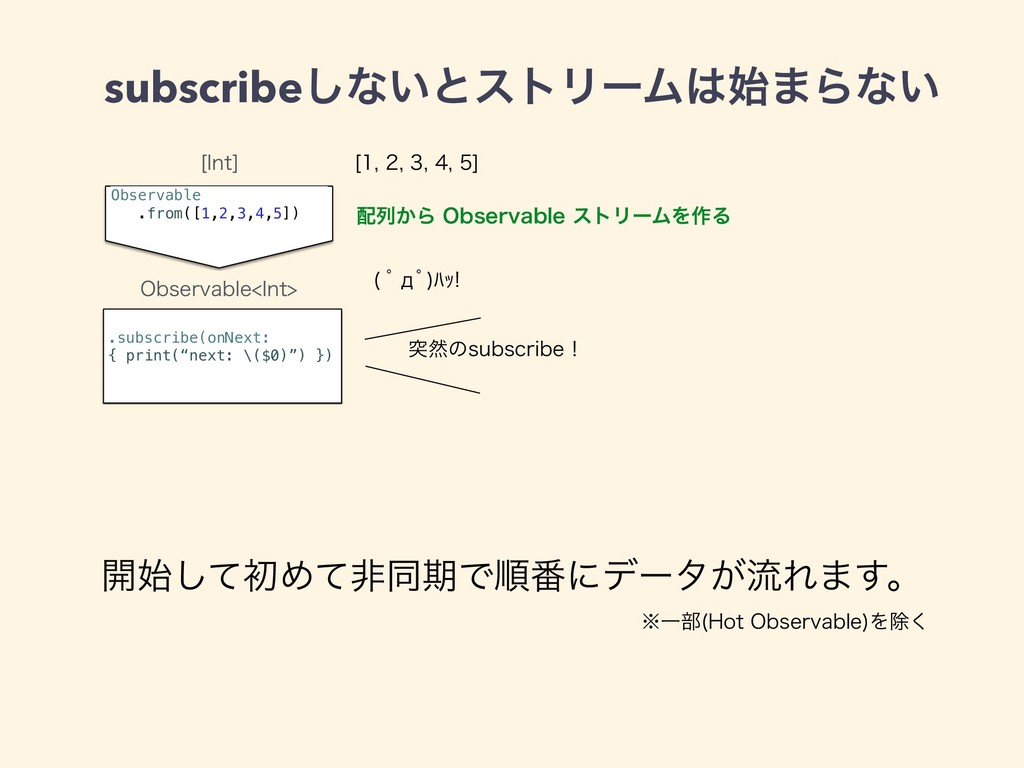 Observable .from([1,2,3,4,5]) <> ...