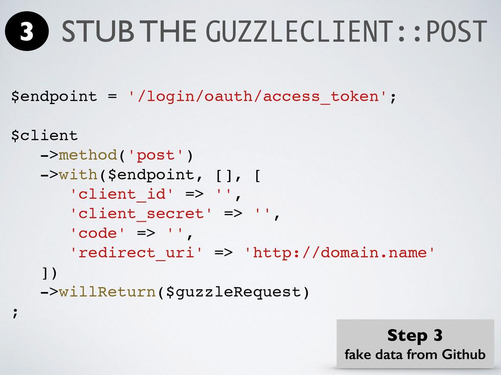 $endpoint = '/login/oauth/access_token'; $clien...