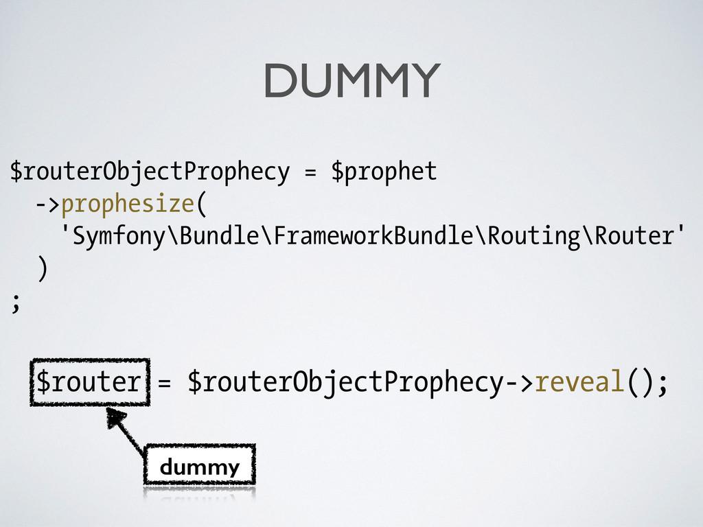 DUMMY $routerObjectProphecy = $prophet ->prophe...