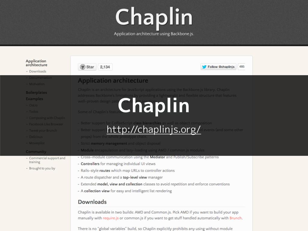 Chaplin http://chaplinjs.org/