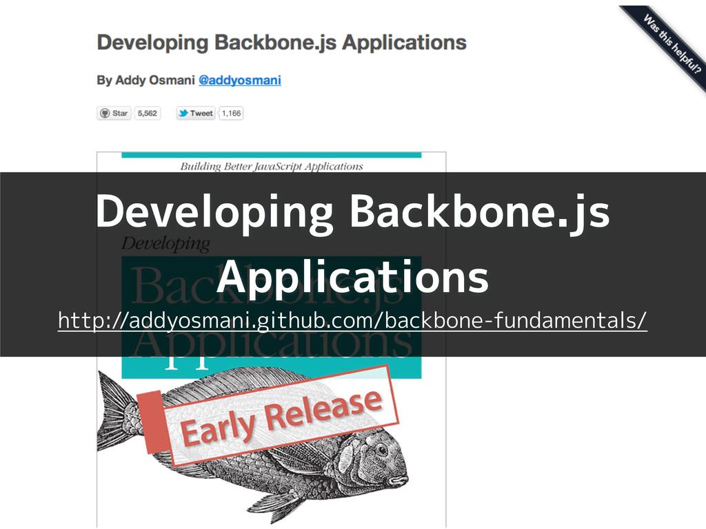 Developing Backbone.js Applications http://addy...