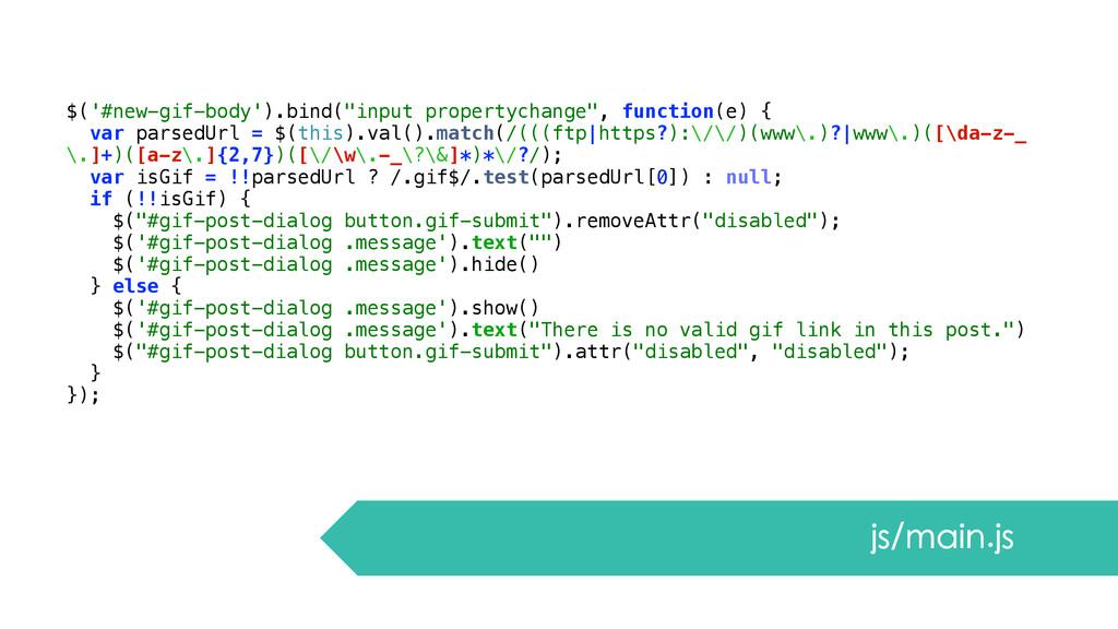 "$('#new-gif-body').bind(""input propertychange"",..."
