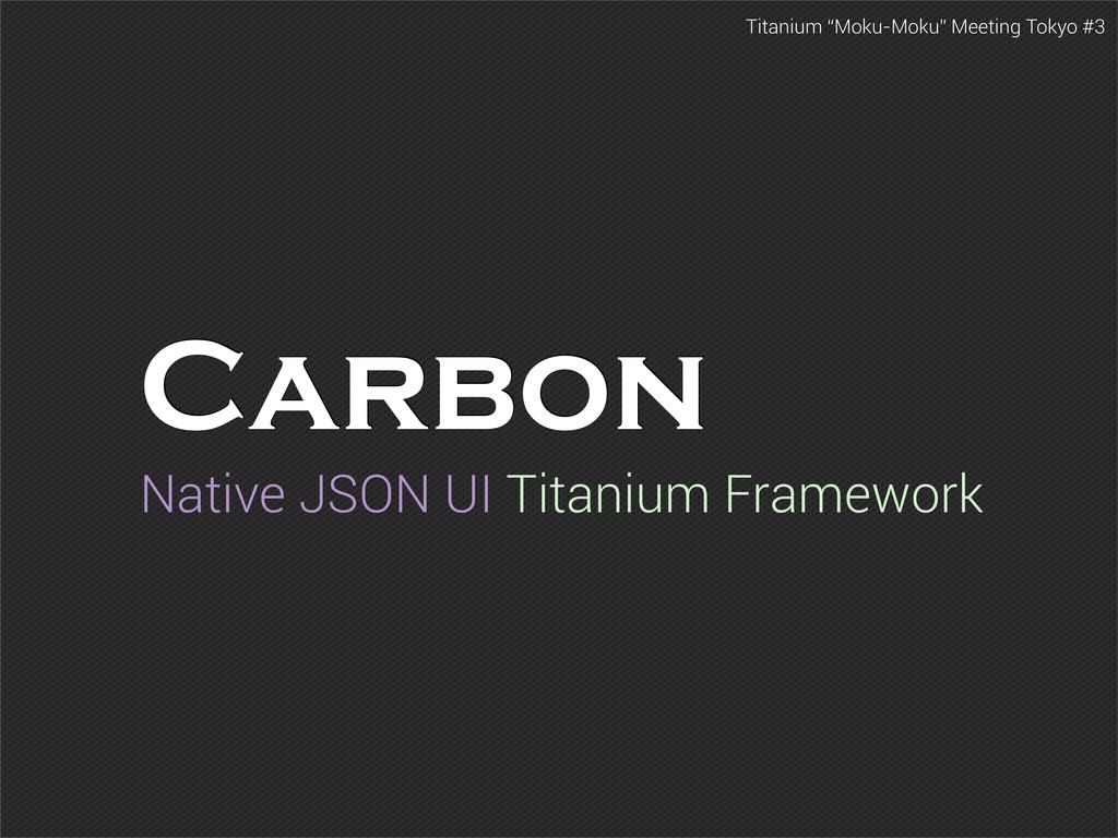 """Titanium """"Moku-Moku"""" Meeting Tokyo #3 Carbon Ca..."""