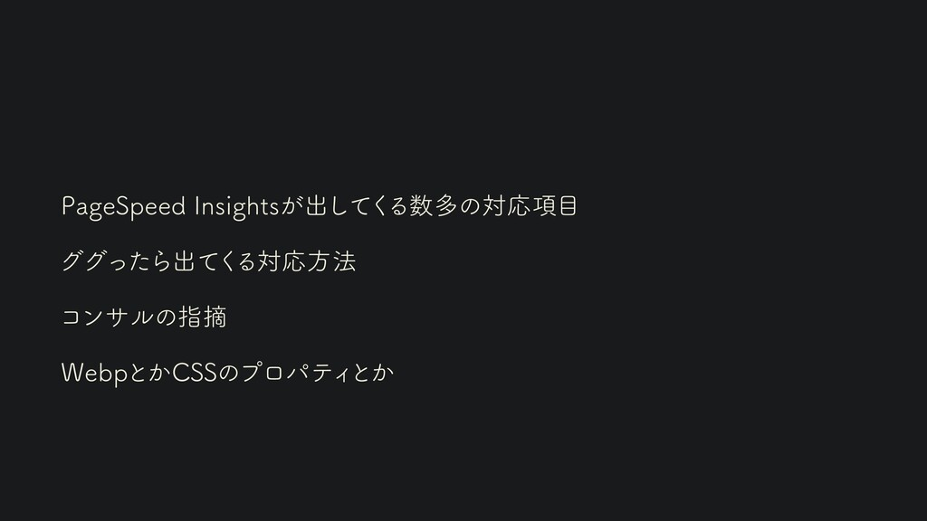 1BHF4QFFE*OTJHIUT͕ग़ͯ͘͠ ΔଟͷରԠ߲ άάͬͨΒग़ͯ͘ ΔରԠํ...
