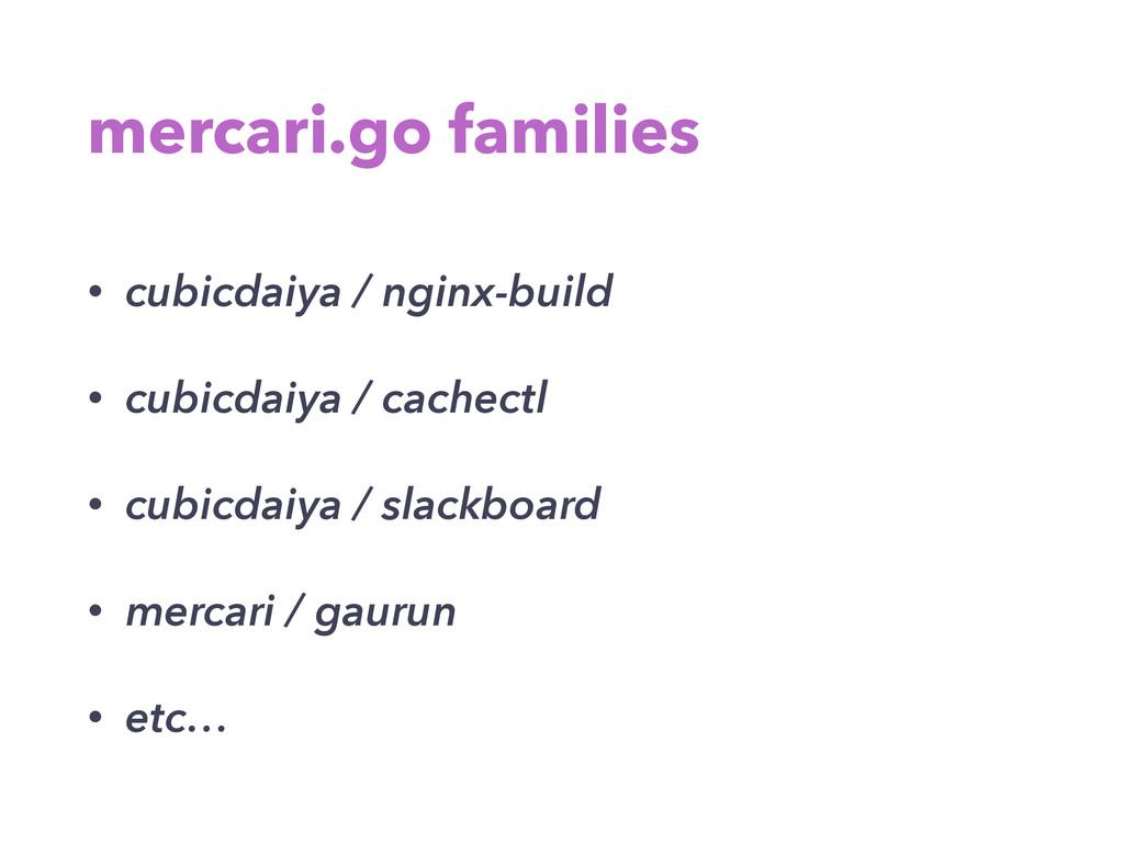 mercari.go families • cubicdaiya / nginx-build ...