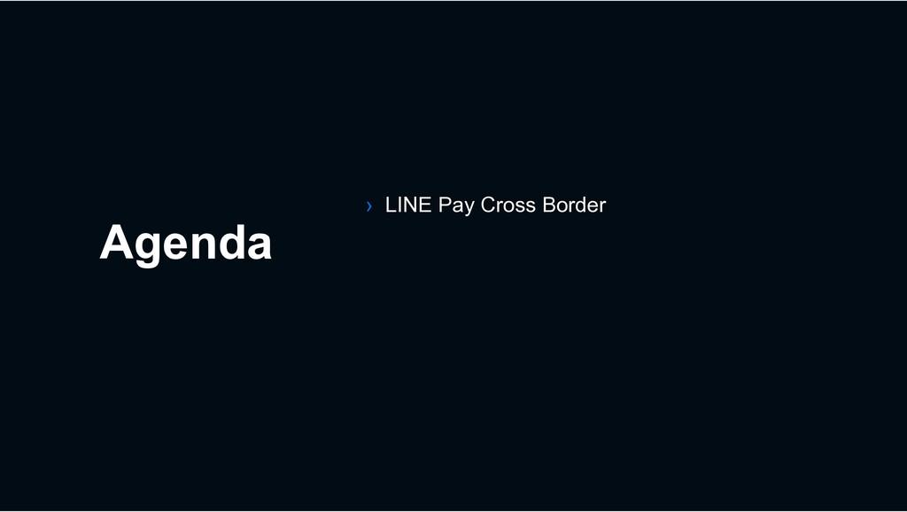 Agenda › LINE Pay Cross Border
