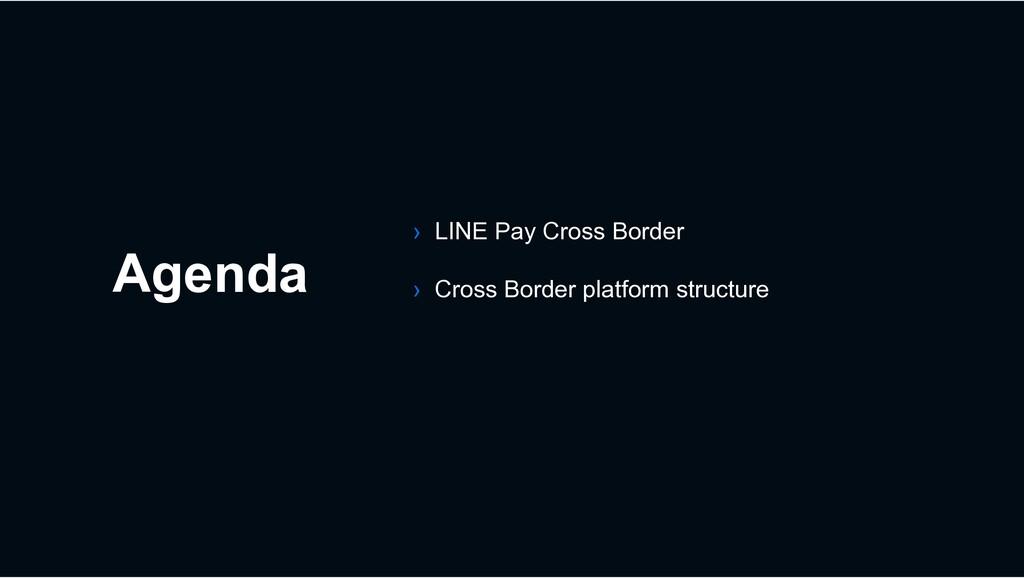 Agenda › LINE Pay Cross Border › Cross Border p...