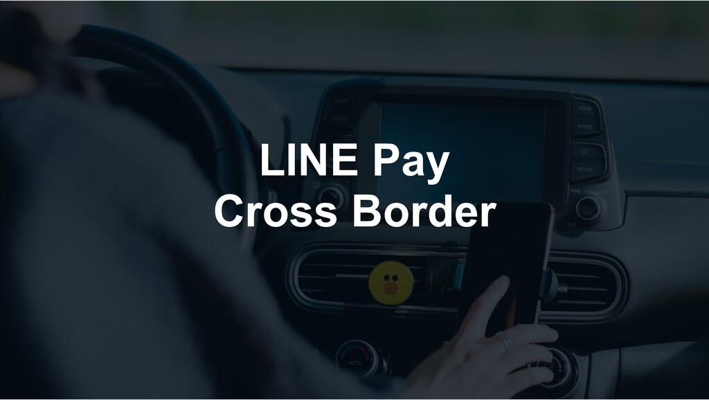 LINE Pay Cross Border