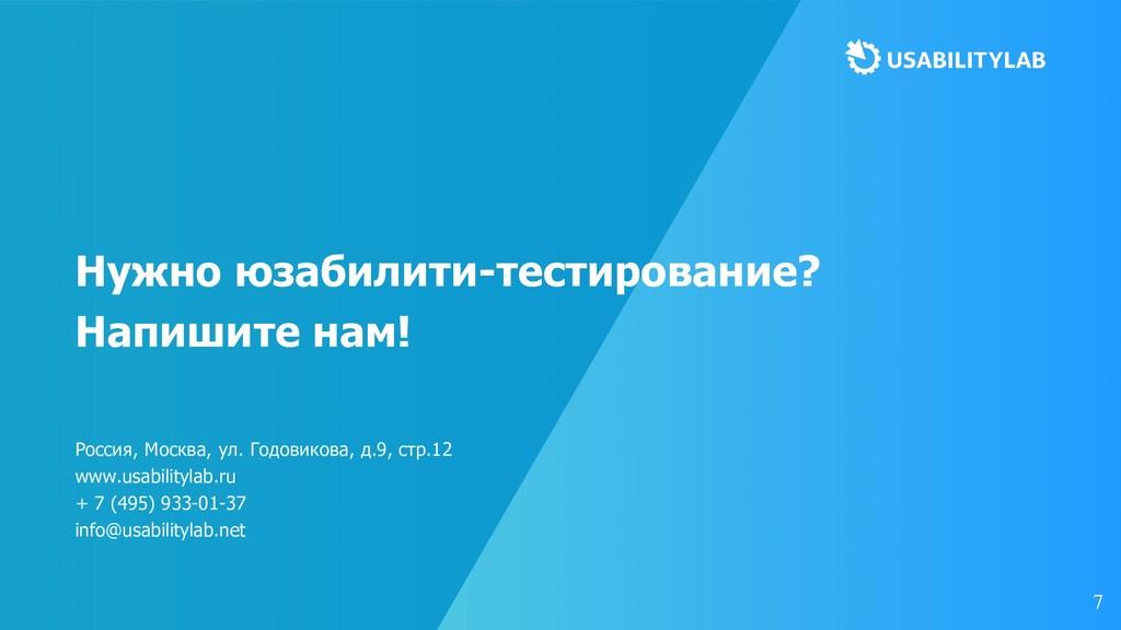 Россия, Москва, ул. Годовикова, д.9, стр.12 www...