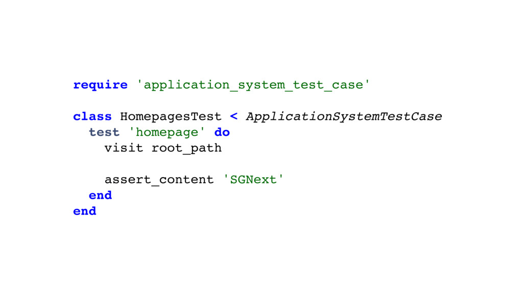 require 'application_system_test_case' class Ho...