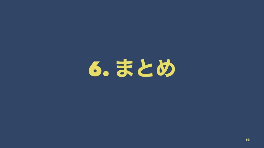 6. ·ͱΊ 63