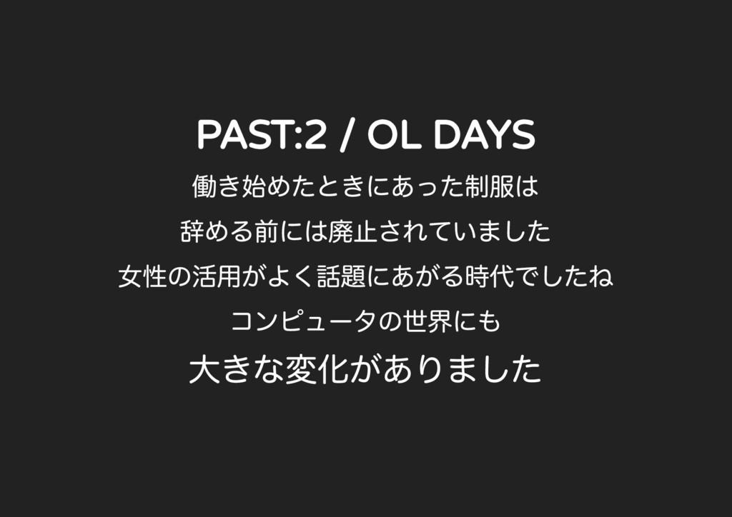PAST:2 / OL DAYS