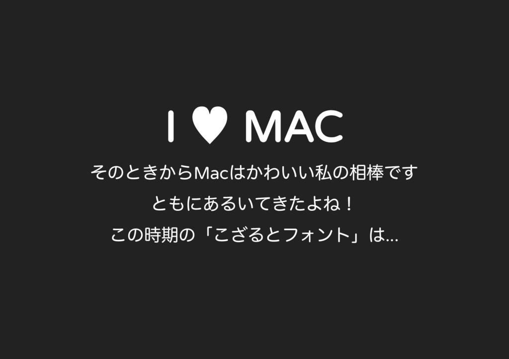 I MAC Mac ...