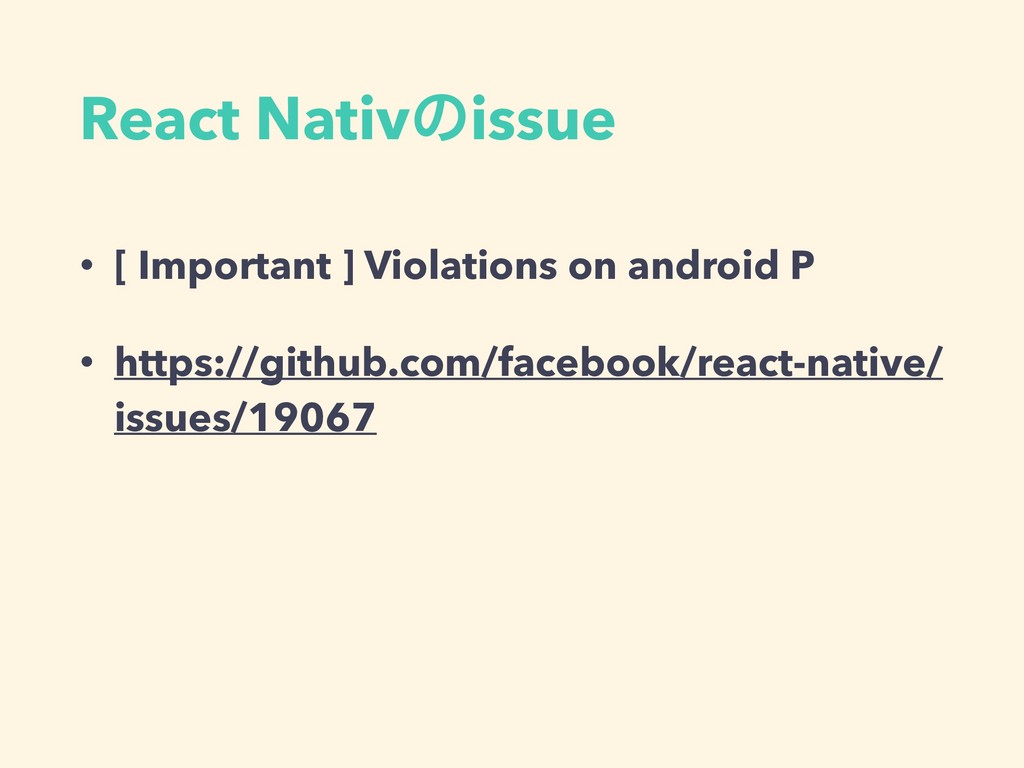 React Nativͷissue • [ Important ] Violations on...