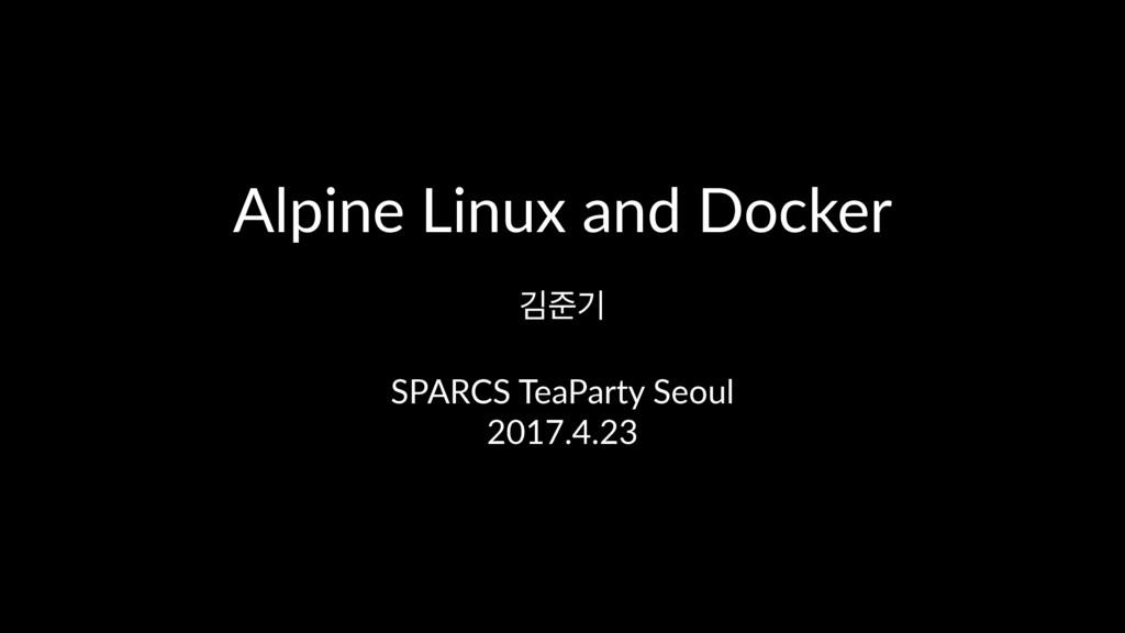 Alpine Linux and Docker ӣળӝ SPARCS TeaParty Seo...